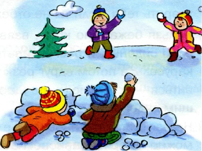Открытки игра в снежки