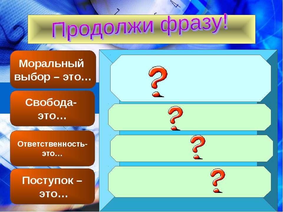 hello_html_6cd2e597.jpg