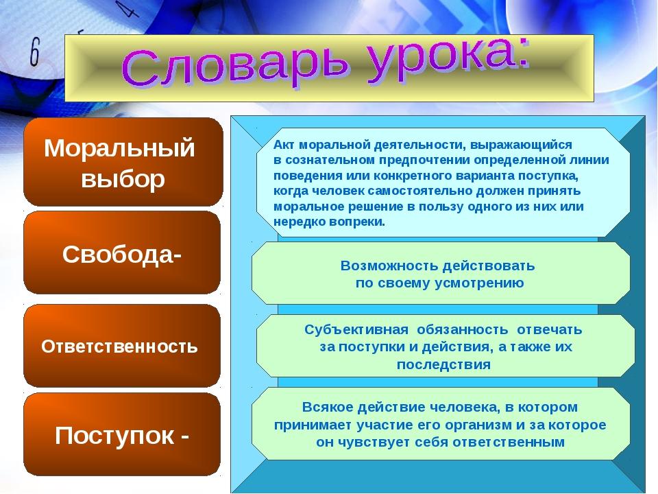 hello_html_m4c06f813.jpg