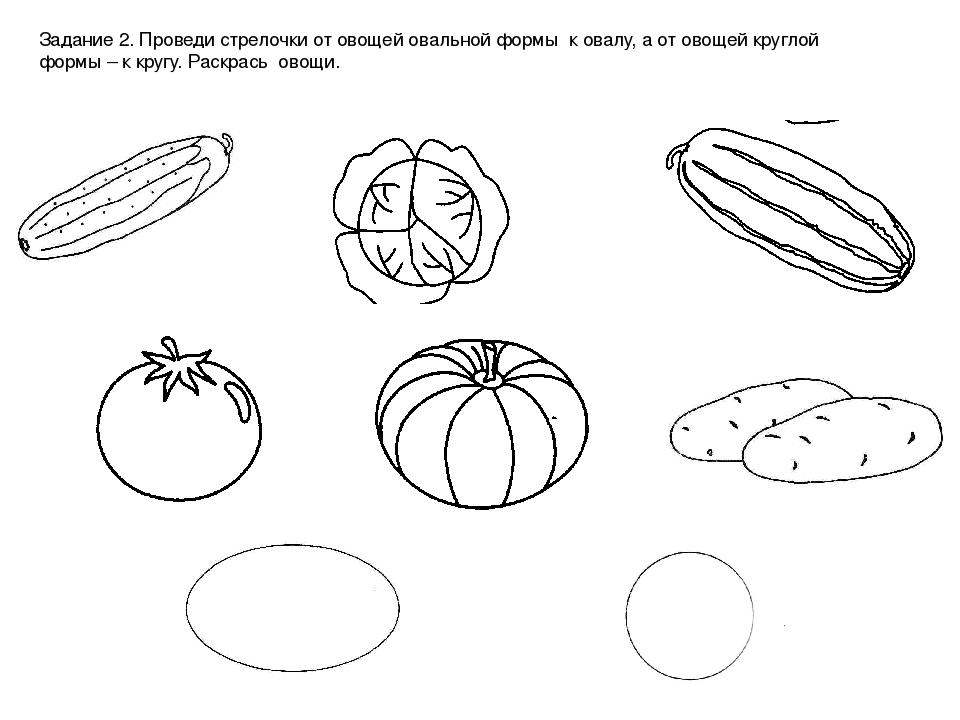 художественным картинки раскраски с заданиями фрукты расстроилась того что