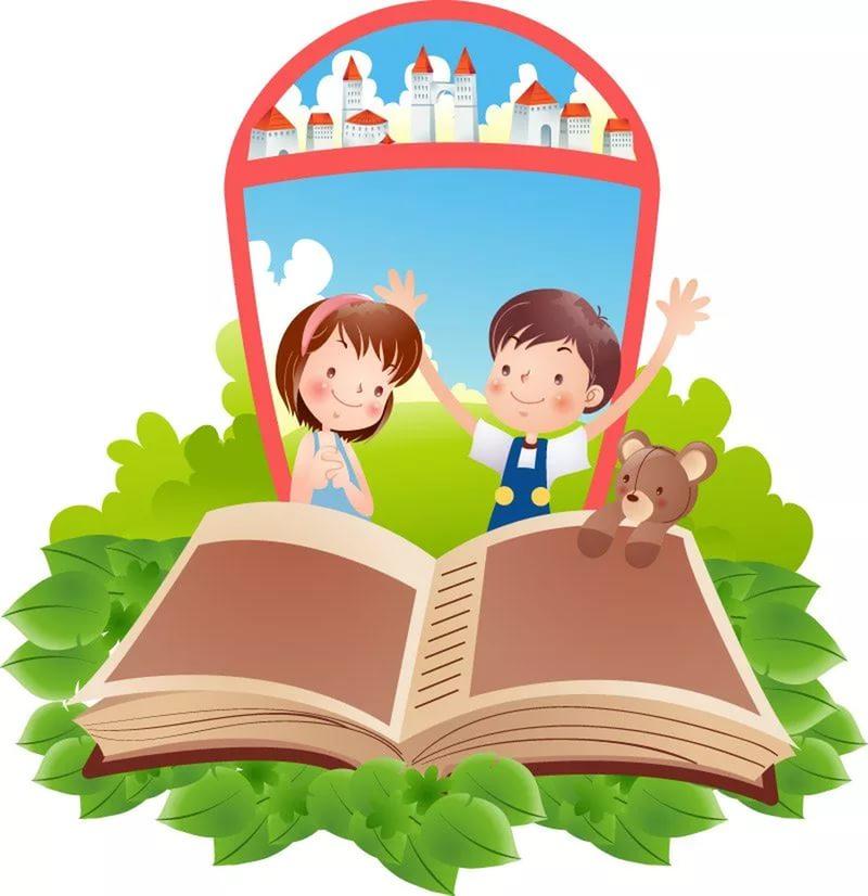 Марта красивыми, библиотека в картинках для детей