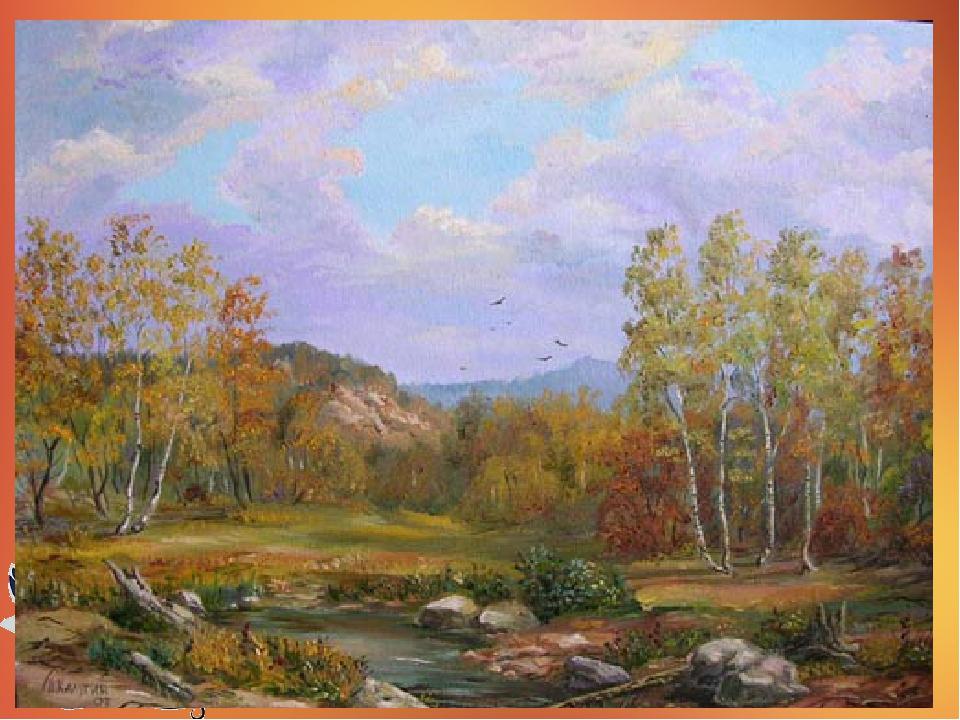 барби рисунки к стихотворению осень лермонтова считают эти элементы