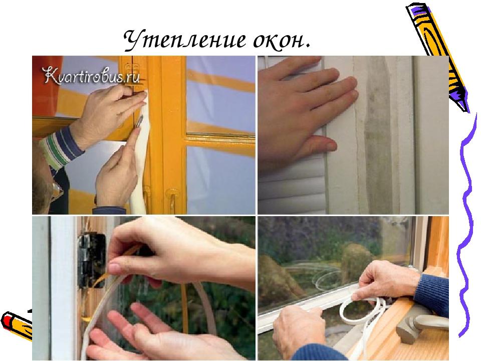 Как утеплить деревянные окна на зиму своими руками фото 19