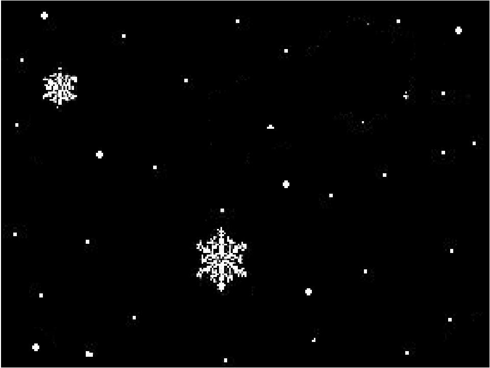 Открыток ручную, картинки с анимацией на прозрачном фоне снег идет