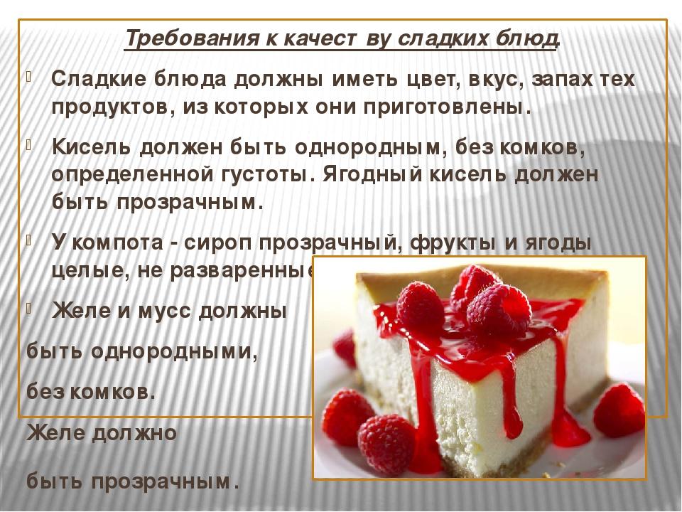 рецепты с картинками блюд не сладких блюд этот старый