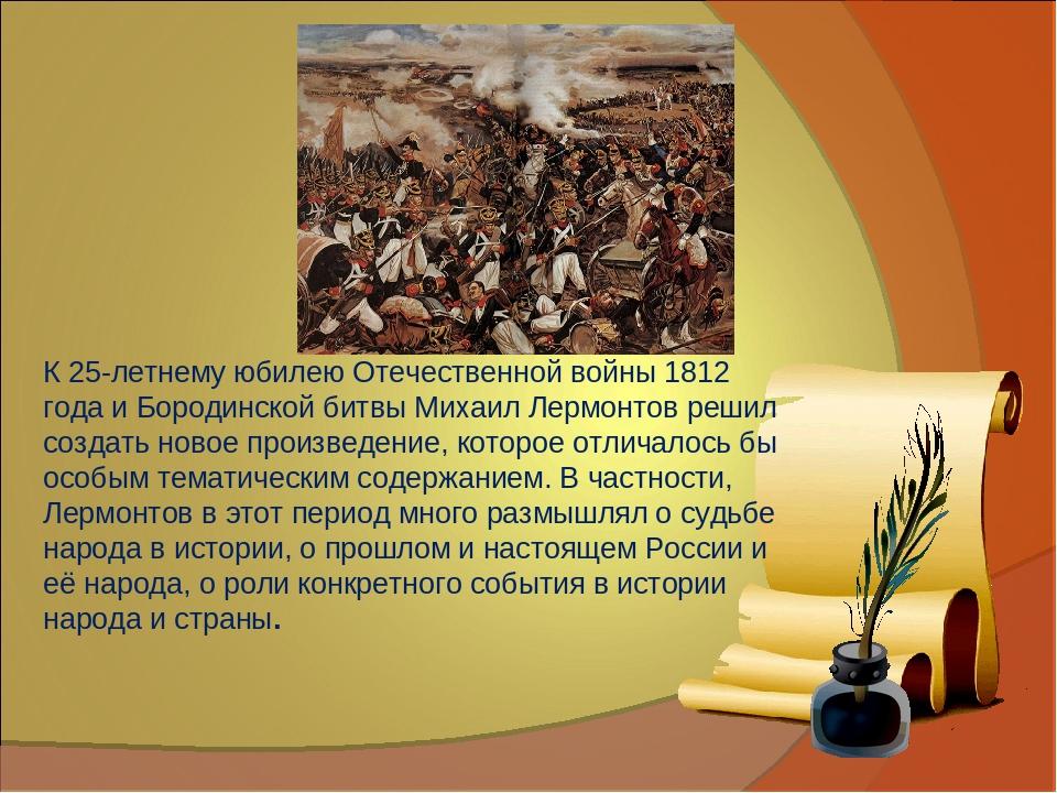 С этого времени события в западной европе связаны с его именем и войнами