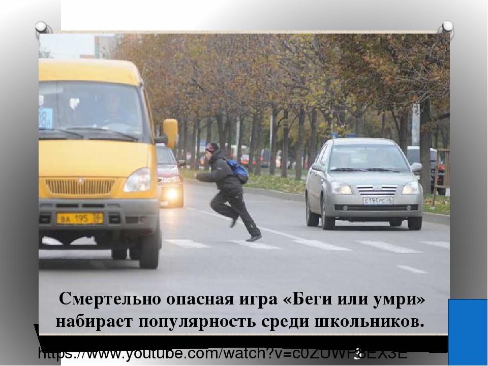 беги или сиди картинка моют собой газовые