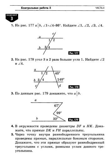 Дидактический материал для итогового урока и контрольная работа по  hello html 3457f19c jpg