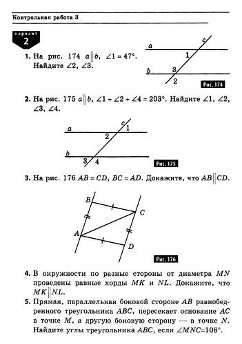 Дидактический материал для итогового урока и контрольная работа по  hello html 63233ef jpg