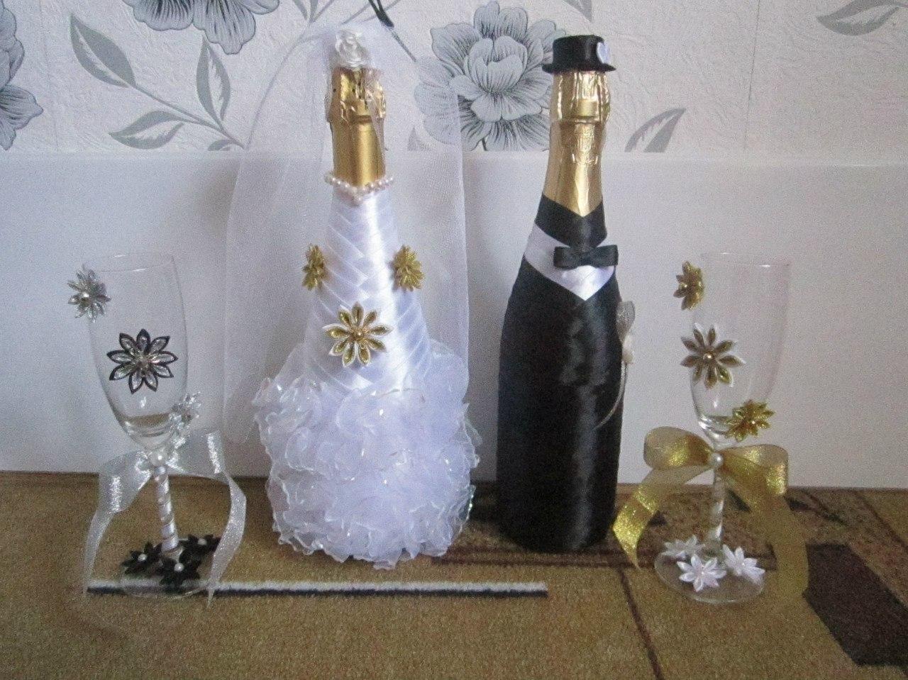Свадебные бутылки из атласных лент мастер класс