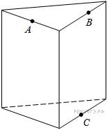 Районная контрольная работа в классе по теме Многогранники  hello html 7284a279 gif hello html m554ddadf png