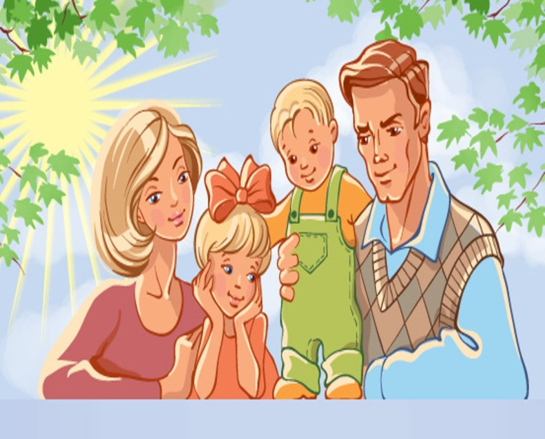 открытки дружной семье поддержать человека