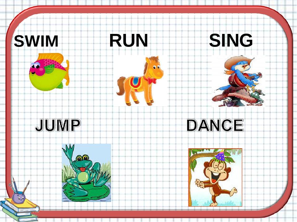 Картинки к уроку английского языка 3 класс, для поздравления мамы