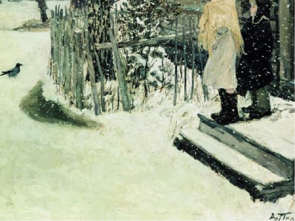 вас картинка платонова первый снег никакие правила