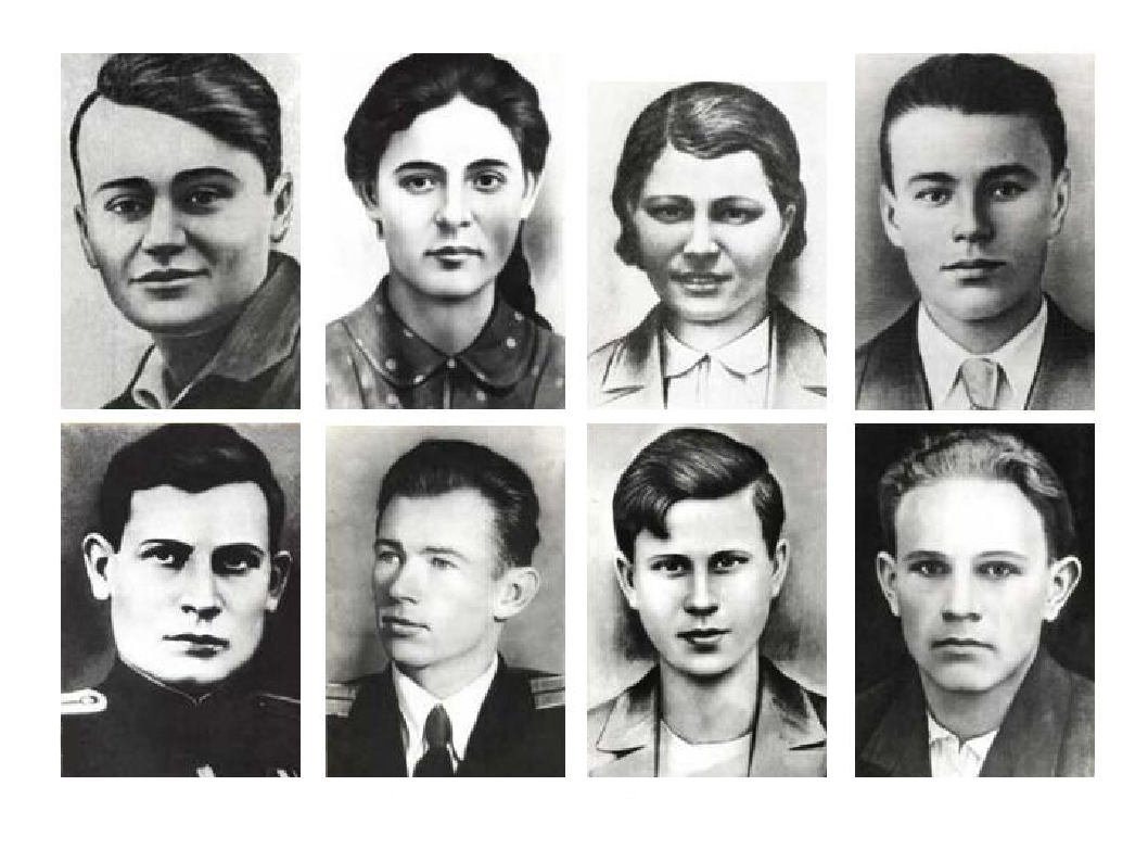 герои молодой гвардии фото имена всех