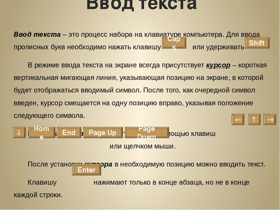 Ввод с картинки в текст