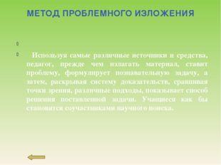 1) Статья «Система типовых заданий для формирования личностных и метапредмет