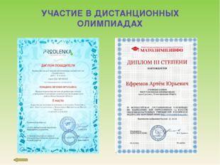 Интернет - ресурсы 1. http://festival.1september.ru/ - фестиваль педагогическ