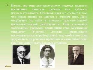 По мнению Г.И.Щукиной познавательный интерес определяется как избирательная