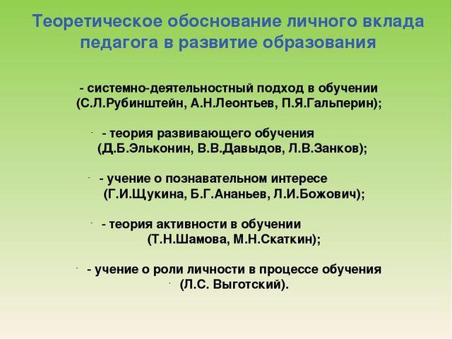УЧАСТИЕ В ДИСТАНЦИОННЫХ ОЛИМПИАДАХ