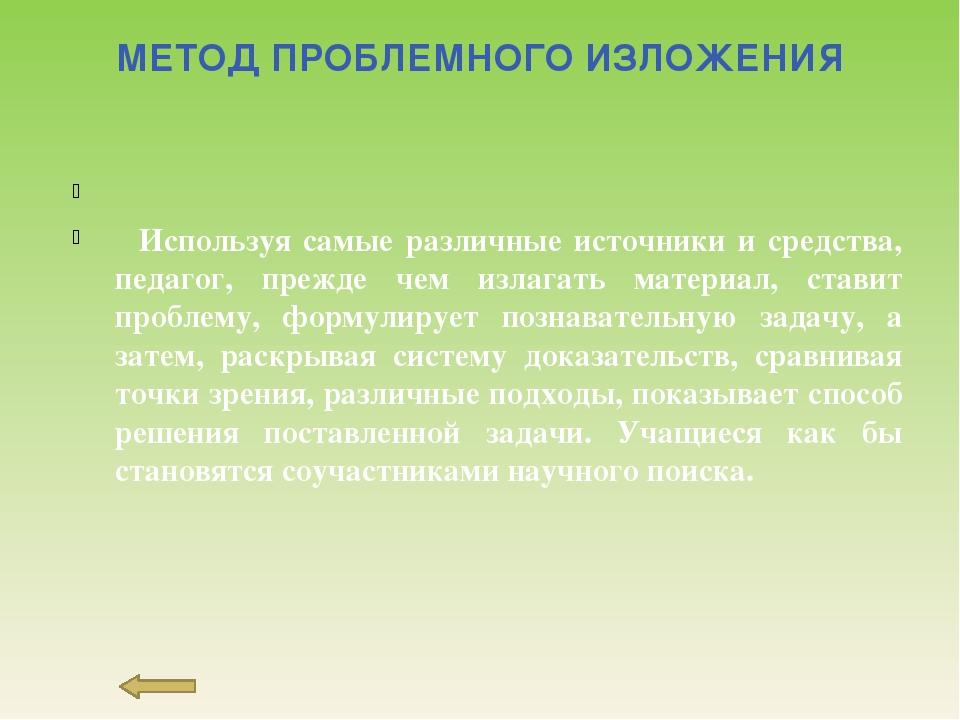 1) Статья «Система типовых заданий для формирования личностных и метапредмет...