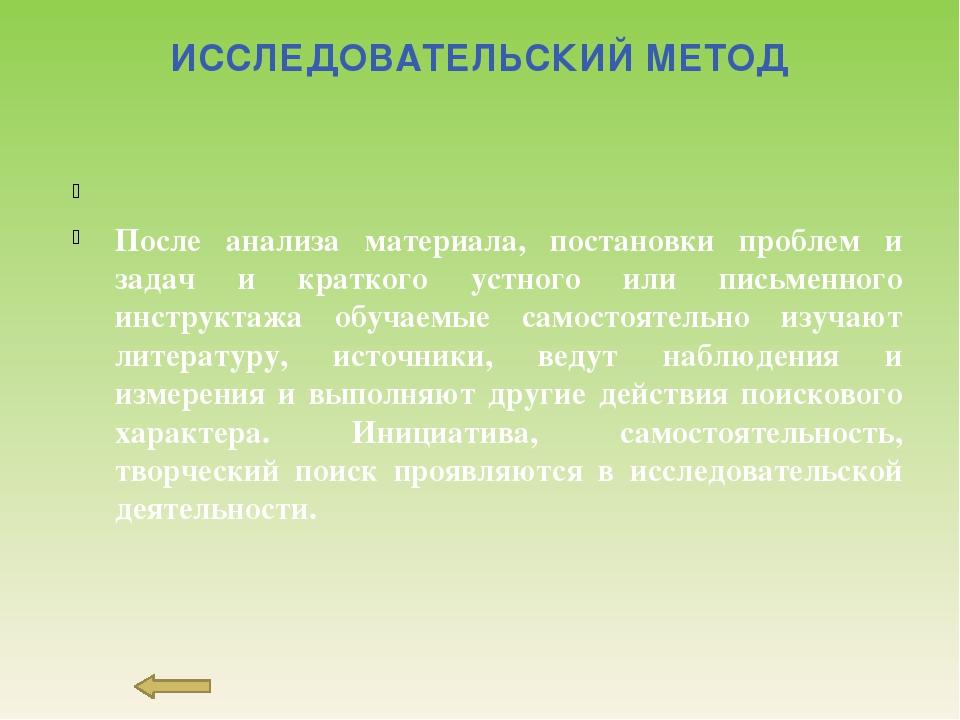 ПЕРСПЕКТИВЫ - наиболее эффективное использование информационно-коммуникативны...