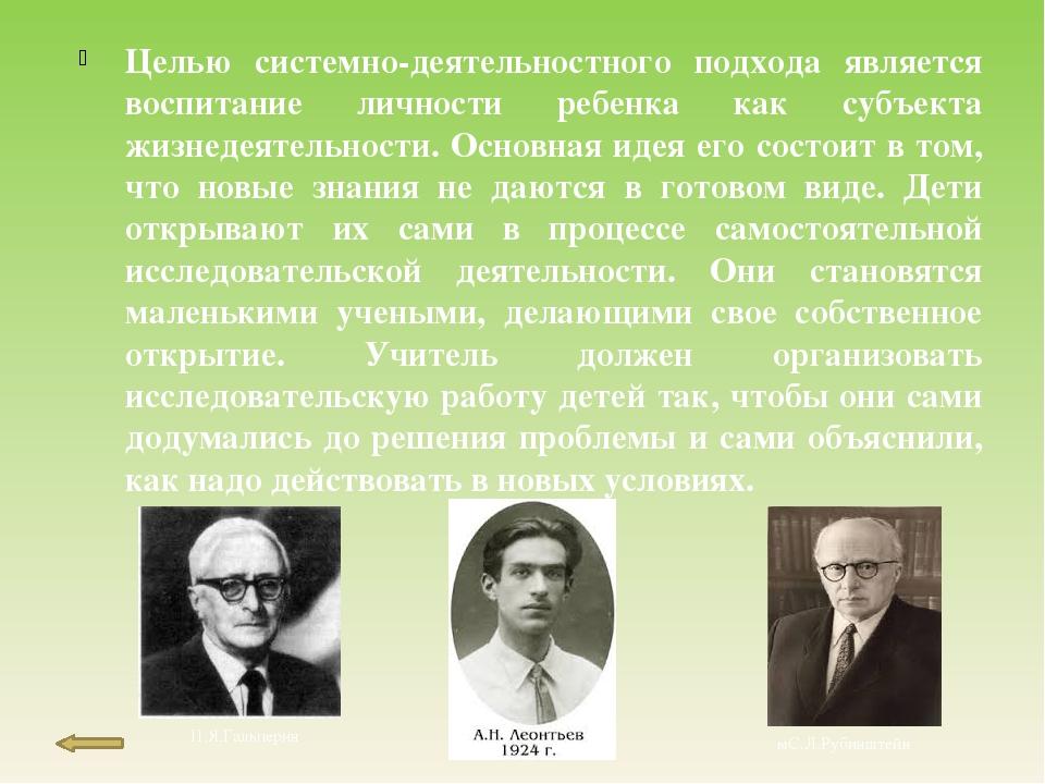 По мнению Г.И.Щукиной познавательный интерес определяется как избирательная...