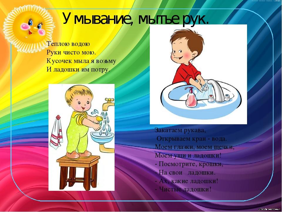 Открытки со словом мыть