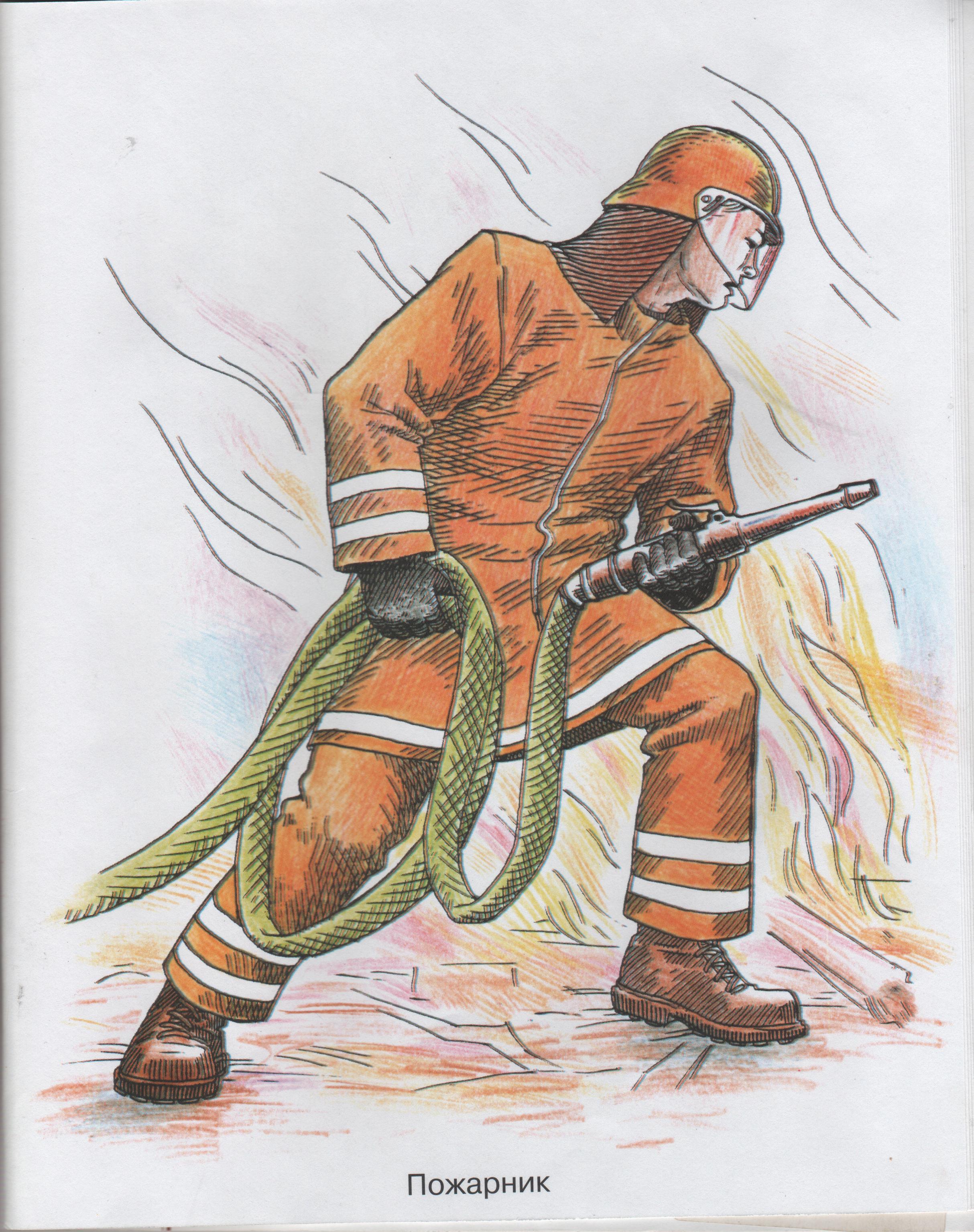 Спасатель и пожарный профессии героические картинки