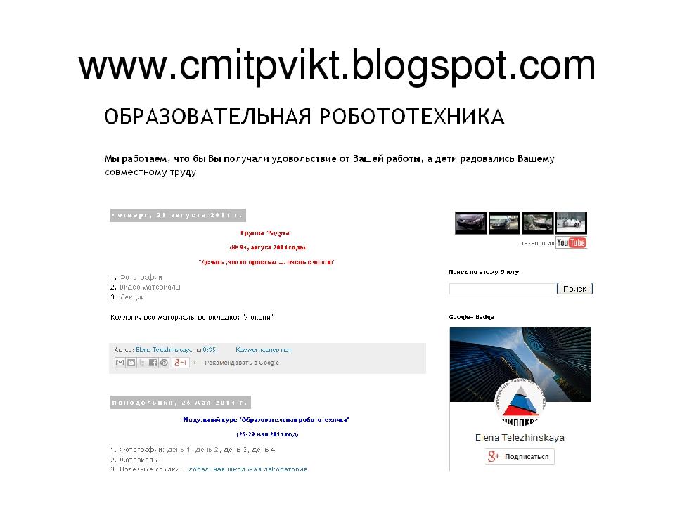 www.cmitpvikt.blogspot.com