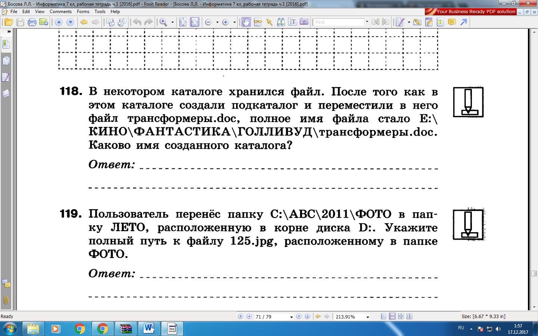 Контрольная работа по информатике 2 курс спо 3153