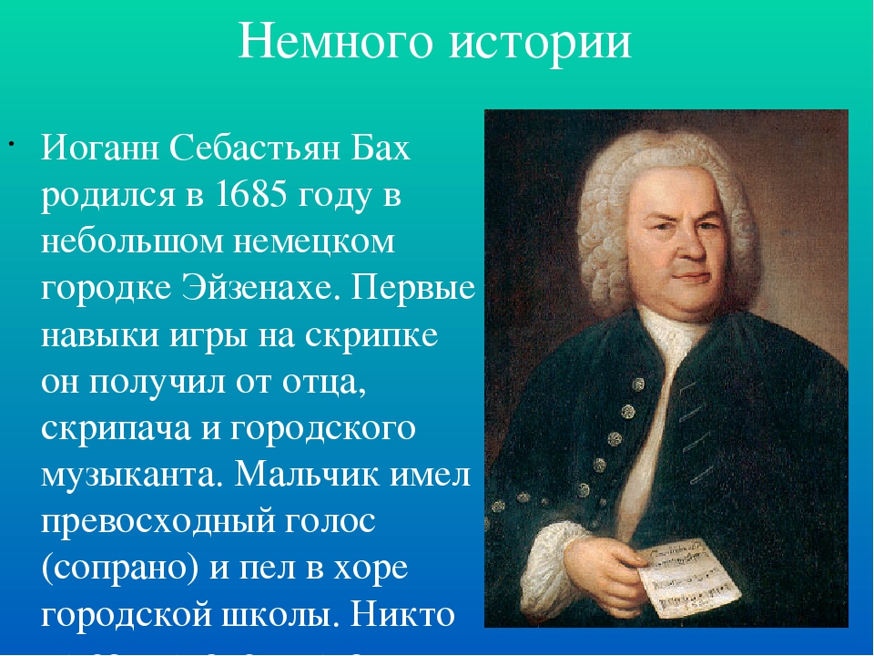 the life of johann sebastian bach Johann sebastian bach (1685-1750) was music's most sublime creative genius bach was a german composer, organist, harpsichordist, violist, and violinist of the baroque era.