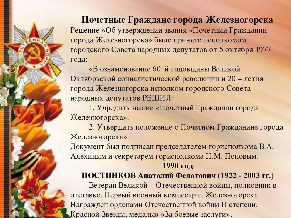 День города открытка санкт петербург другой