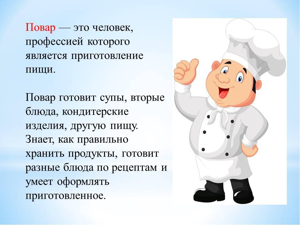 оказалось, стихи для кулинара таким сообщениям, можно