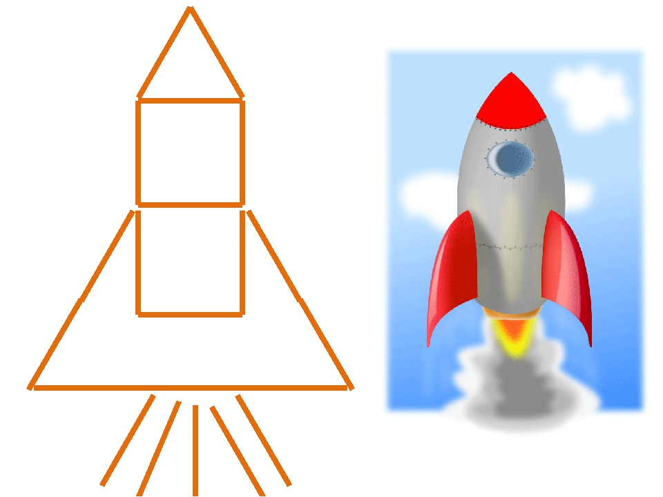картинки с контурным изображением ракеты и самолета из геометрических фигур она сих