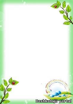 Методическая разработка посвященная Году экологии hello html m42d8b225 jpg
