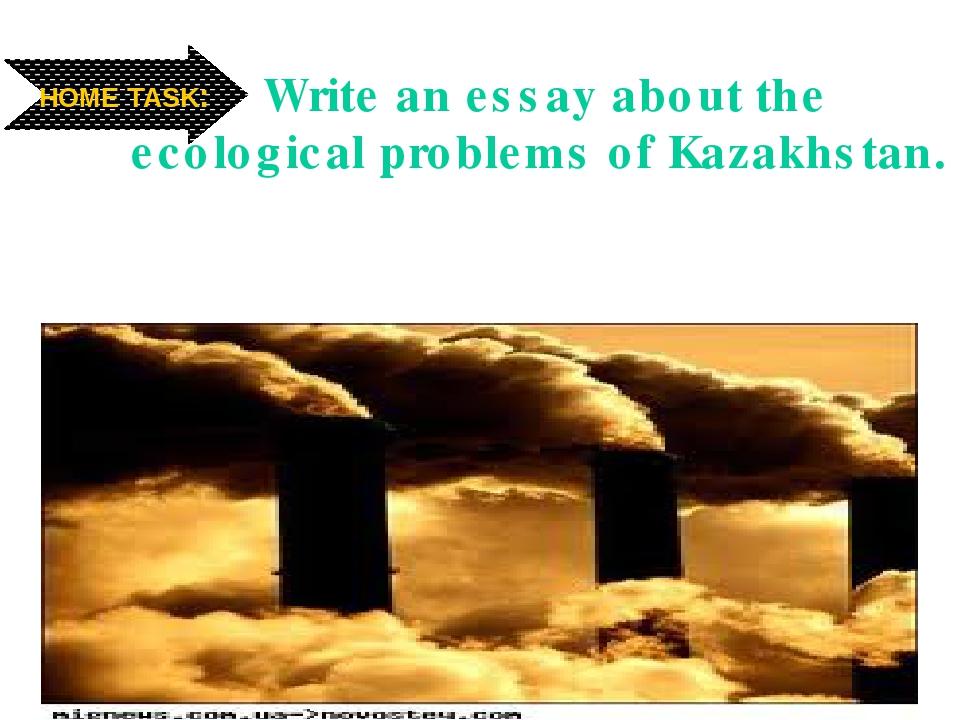 about kazakhstan essay
