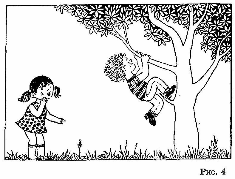 метод психолога по картинкам кадуйском