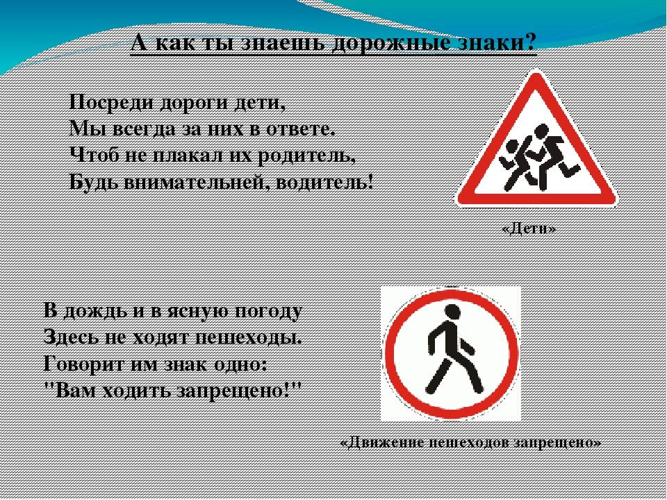 Дорожные знаки в картинках их значения
