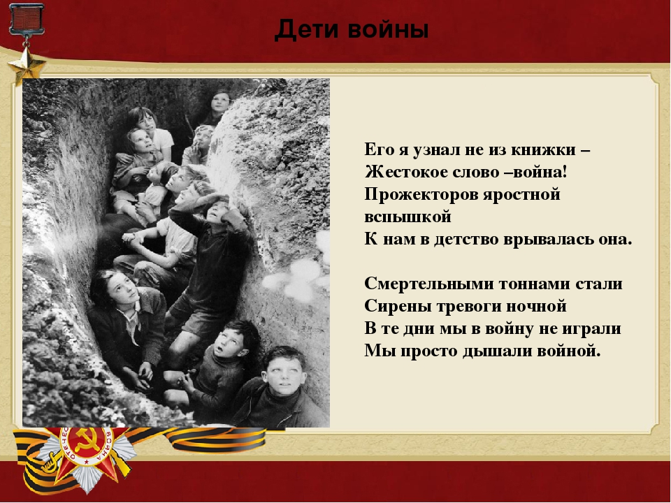Картинки о войне с текстом