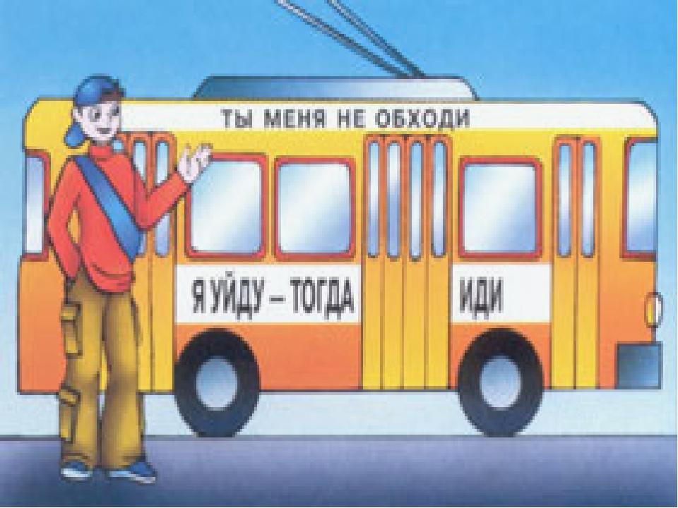 Правила экскурсии