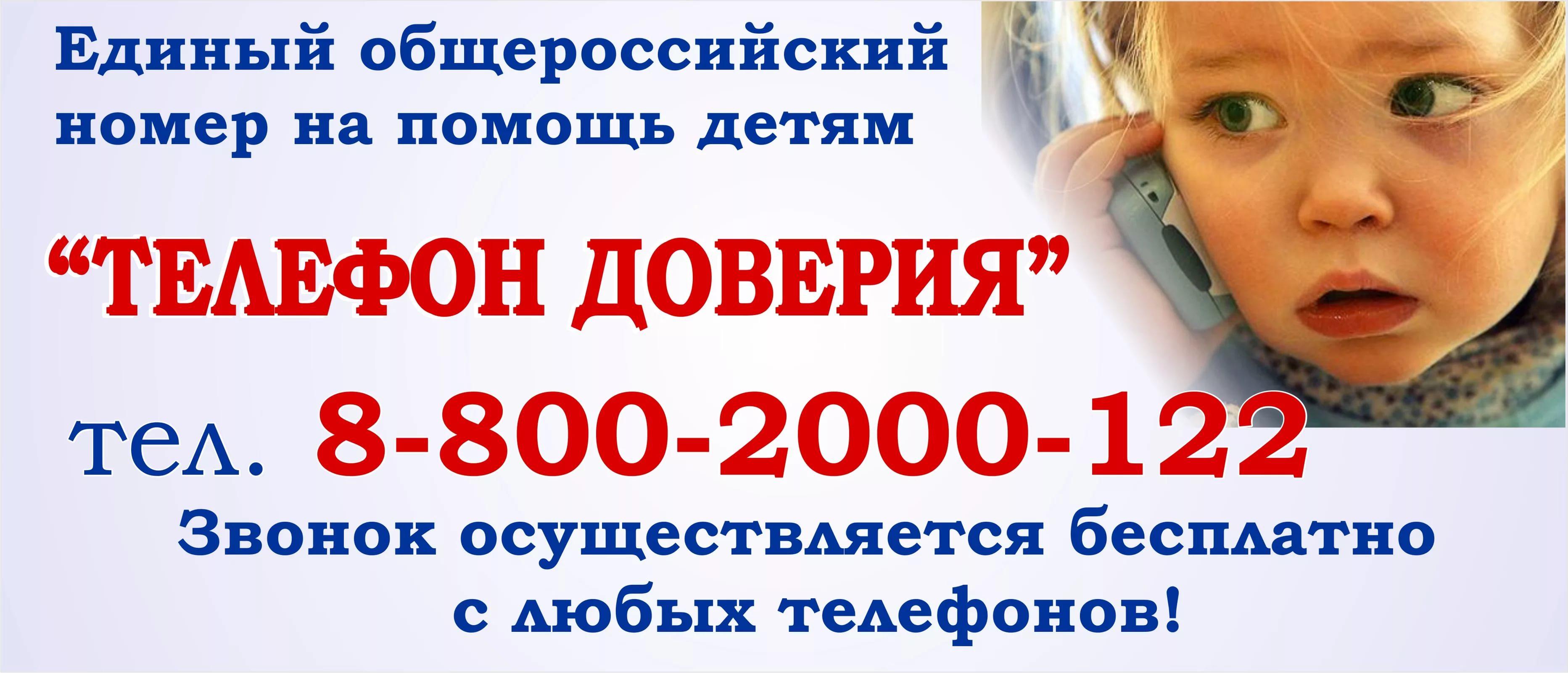 https://ds04.infourok.ru/uploads/ex/1273/00041d9a-90ae3211/hello_html_m1cfc843b.jpg