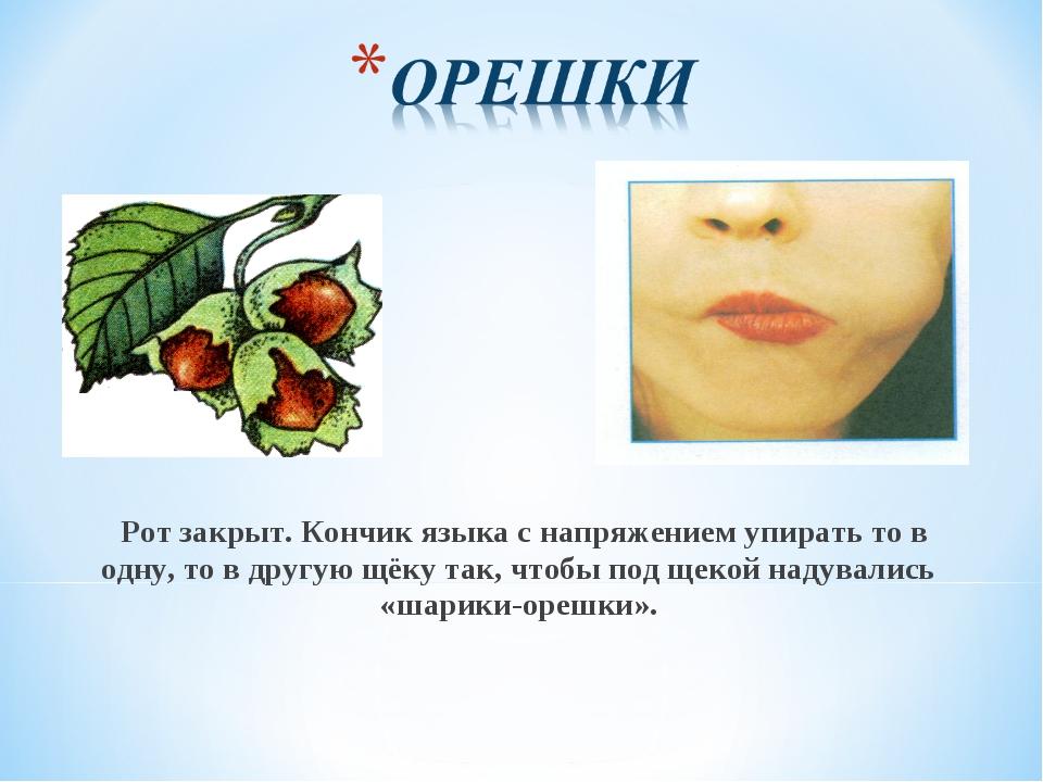 hello_html_m333a5427.jpg