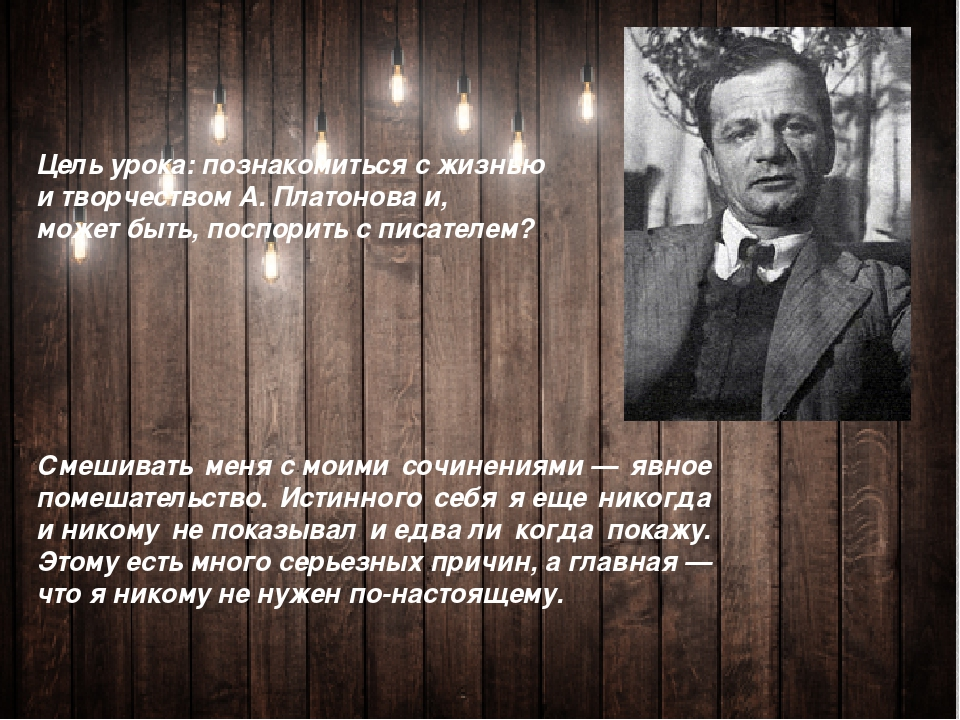 Василий Гроссман Жизнь и судьба