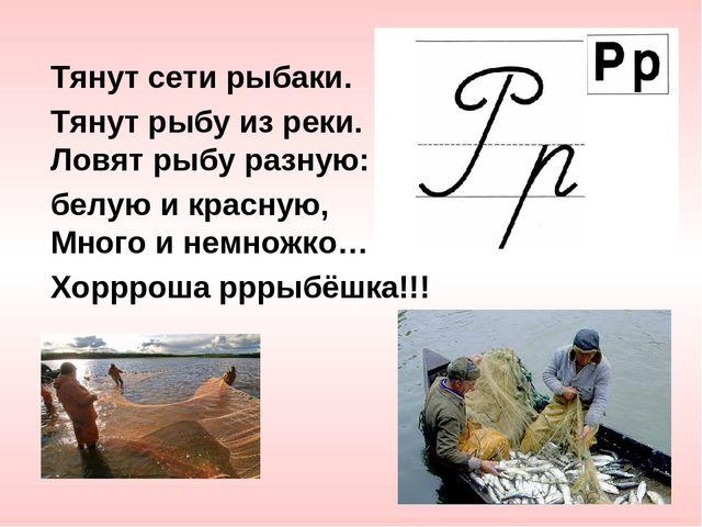 ловля рыбы в реках сибири