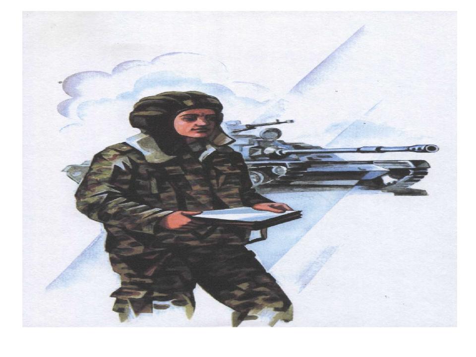 костюмов, картинка моряка танкиста рецепты приготовления бигуса