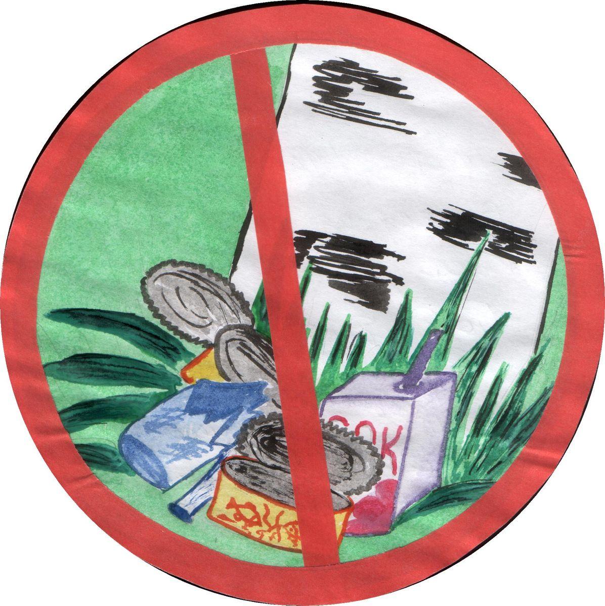 Картинки знаки по экологии
