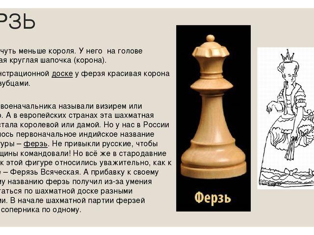 программа внеурочной деятельности 8 класс шахматы