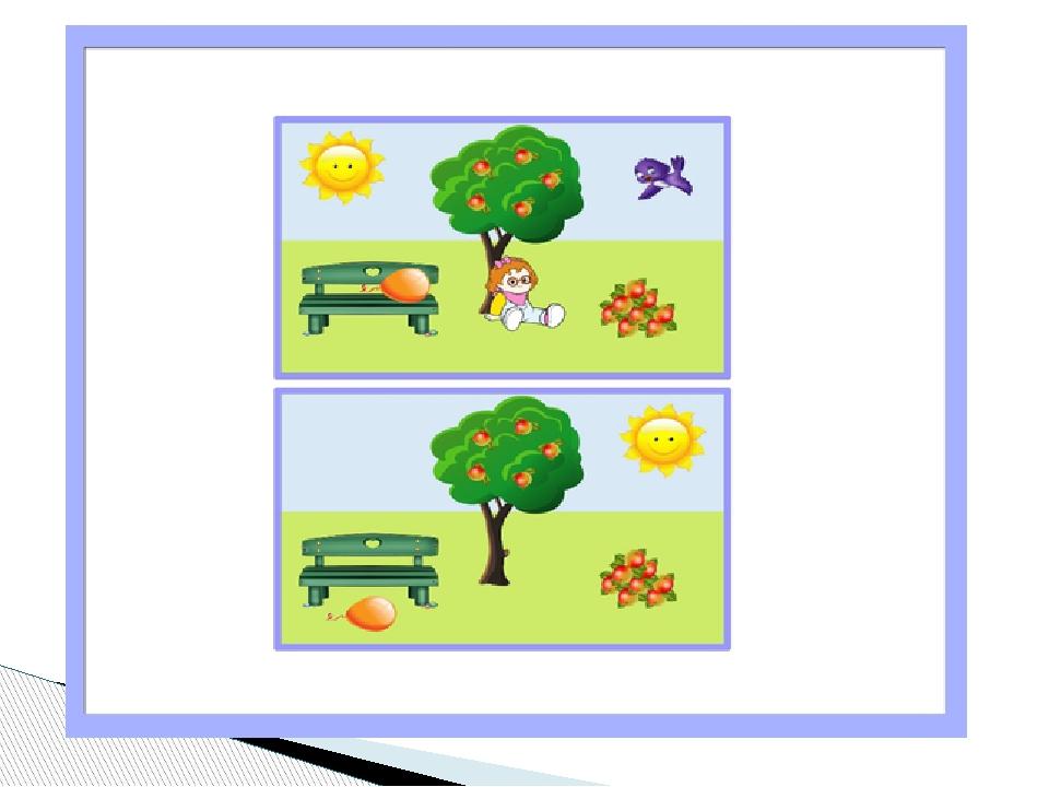 картинки на целое частью которого является указанный объект сделала