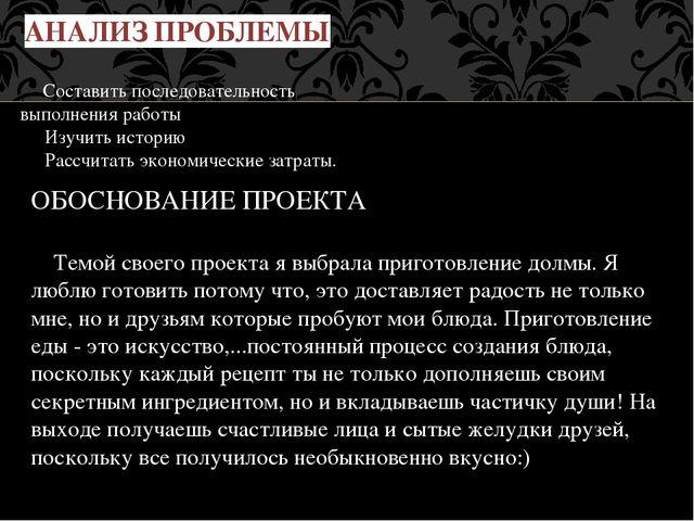 Книга кулинария анфимова татарская скачать бесплатно
